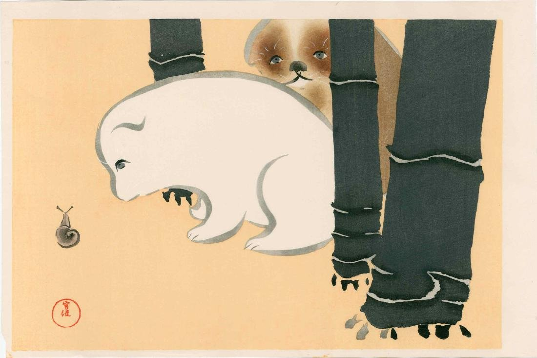 Sekka Kamisaka: Puppies and a Snail