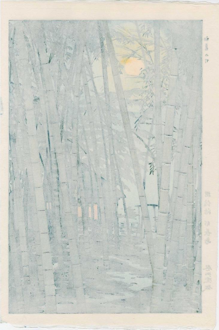 Shiro Kasamatsu: Bamboo Grove in Early Summer - 2