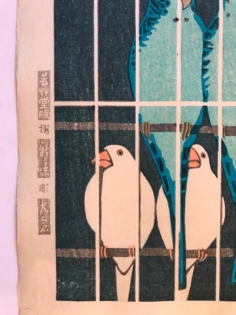 Shiro Kasamatsu: Birdcage - 2