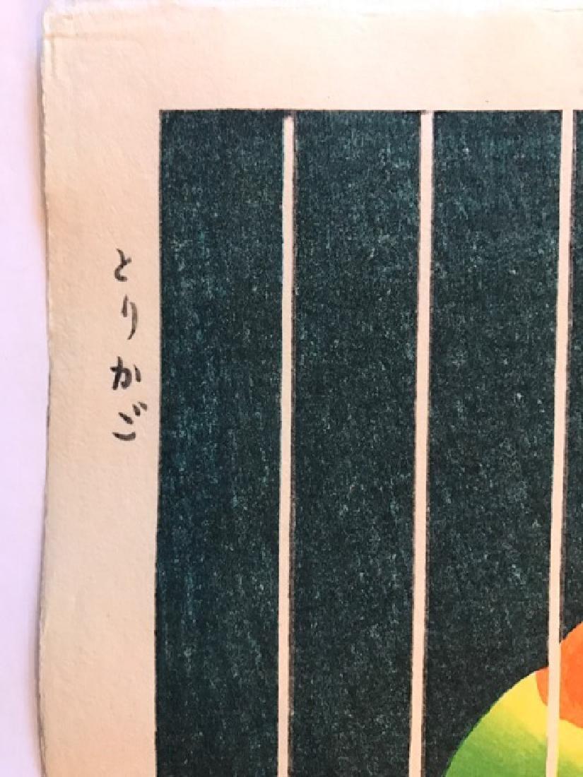Shiro Kasamatsu: Birdcage - 3