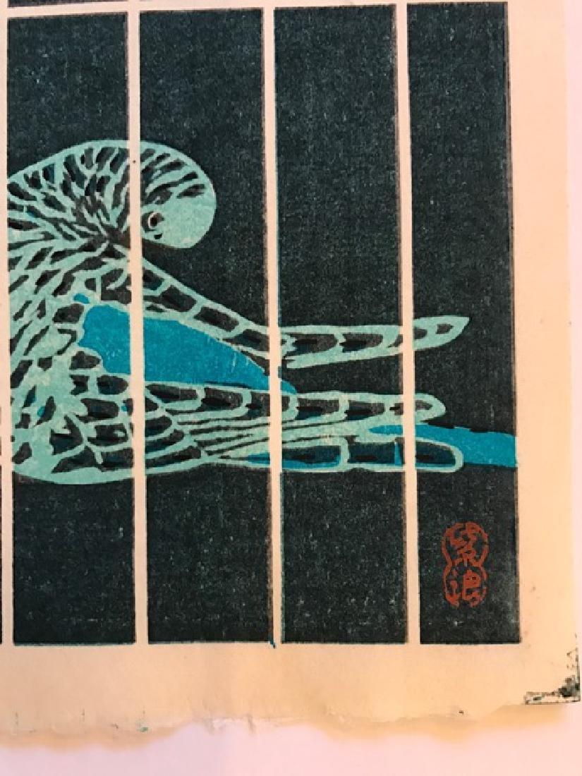 Shiro Kasamatsu: Birdcage - 4