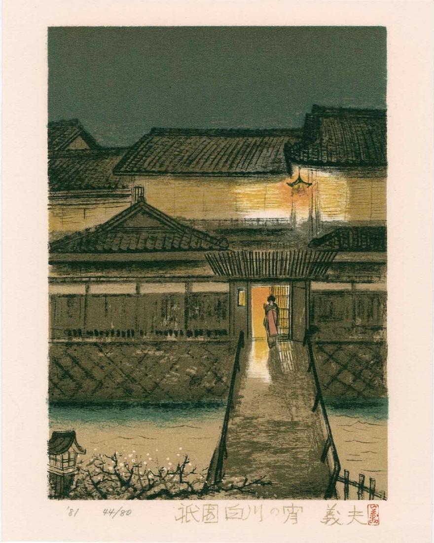 Takagi Yoshio: Gion Evening, Kyoto