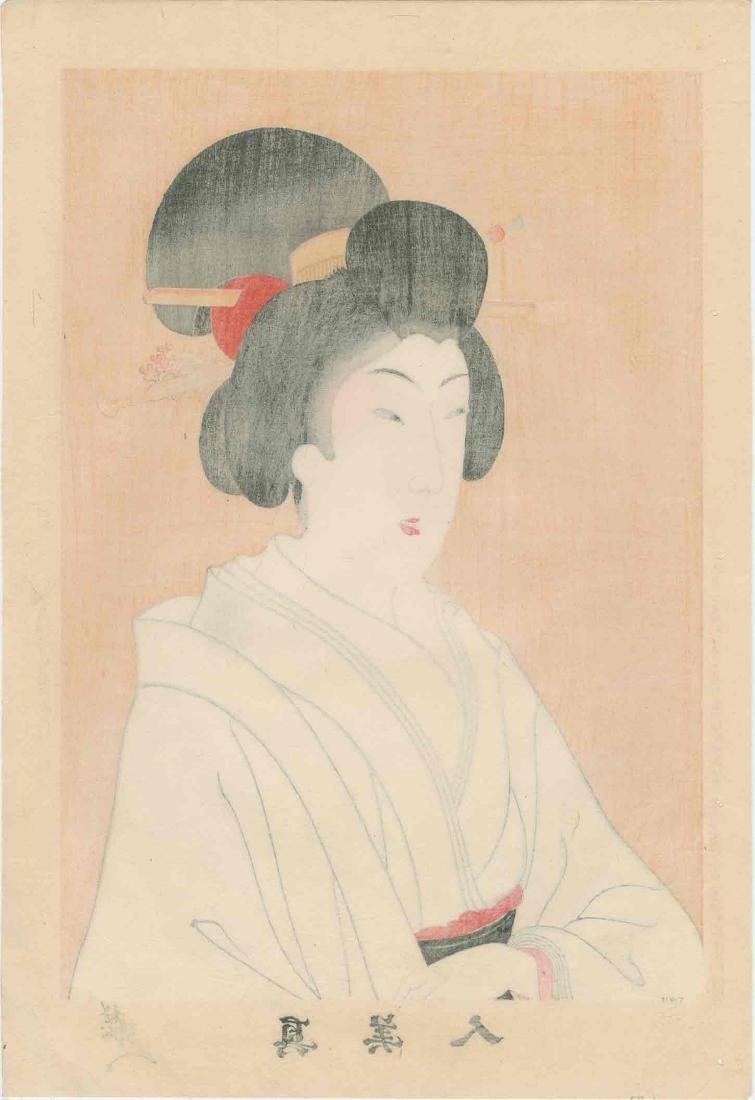 Toyohara Chikanobu: A Young Bride - 2