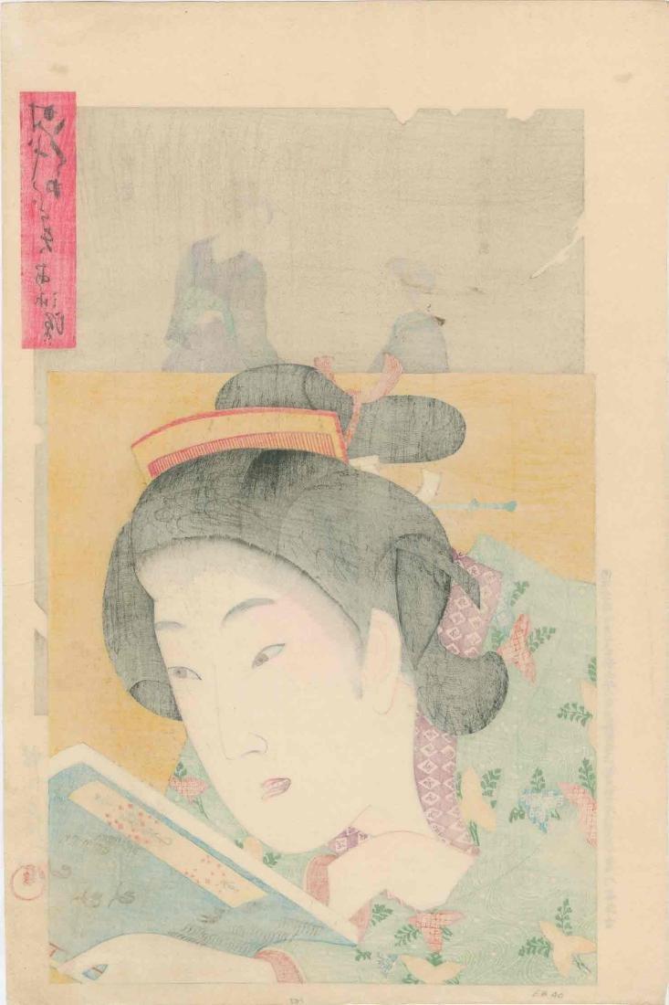 Toyohara Chikanobu: Beauty of the An'ei Era - 2