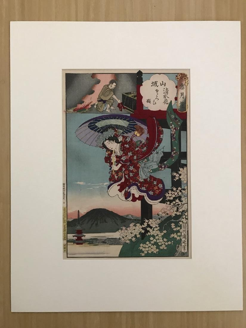 Toyohara Chikanobu: Woman Jumping from bridge