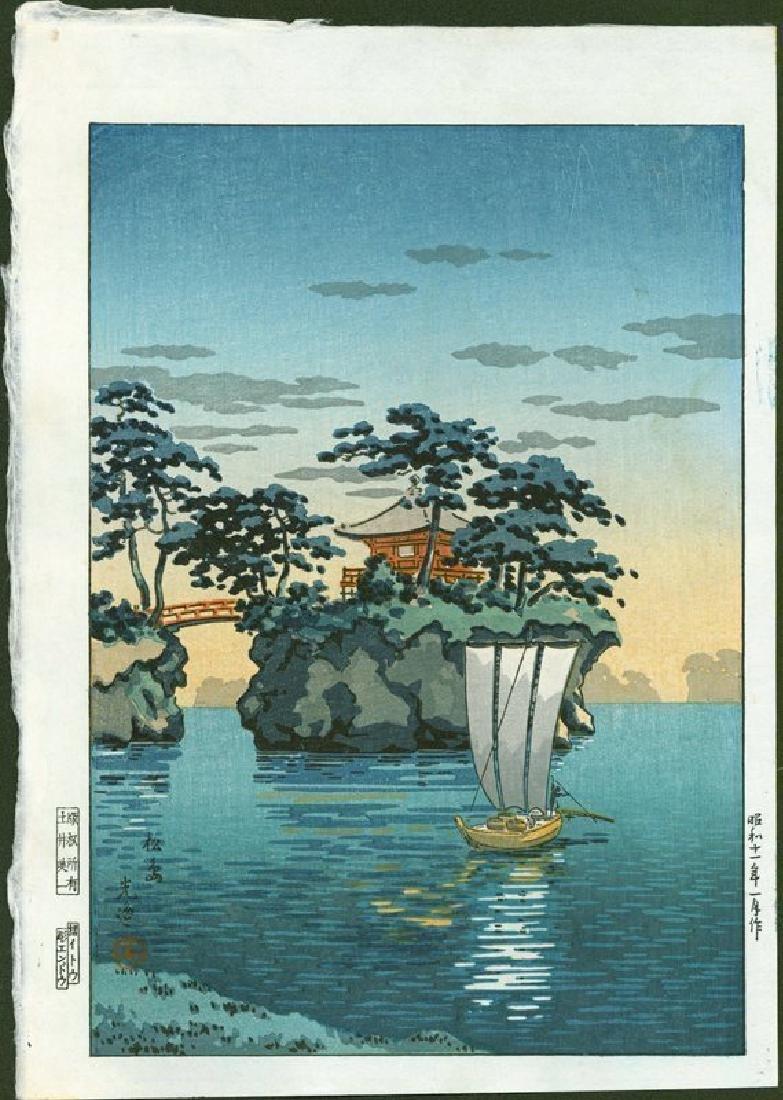 Tsuchiya Koitsu: Matsushima