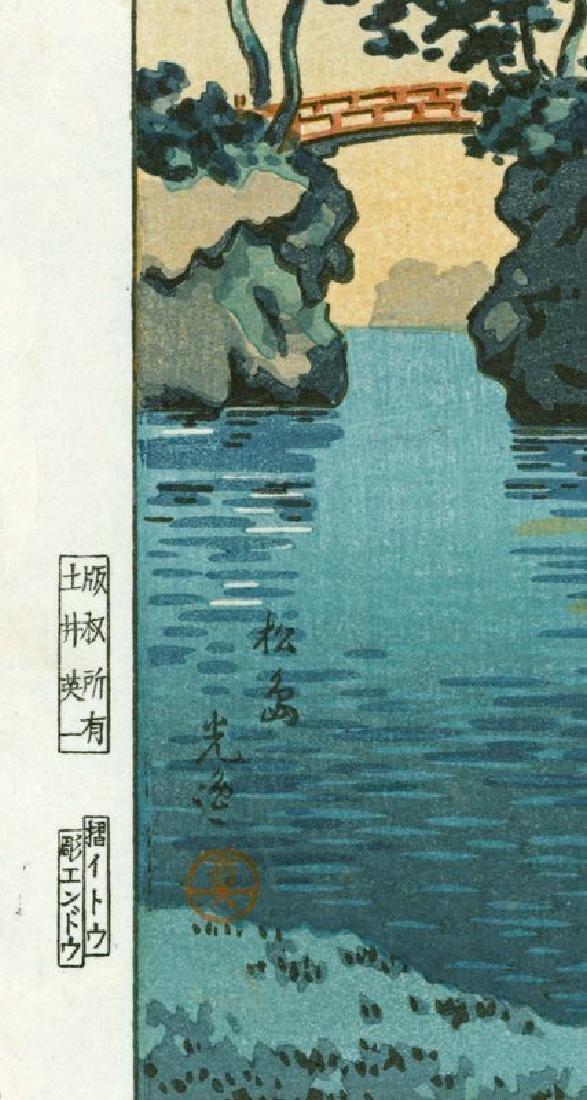 Tsuchiya Koitsu: Matsushima - 2