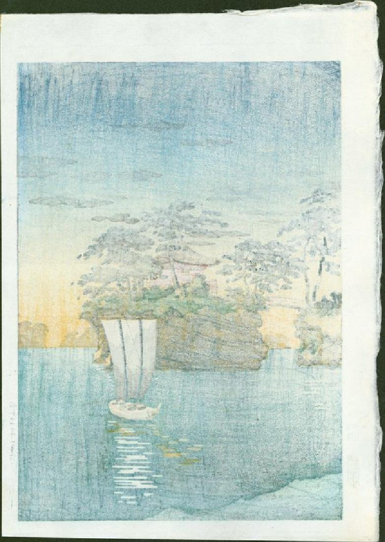 Tsuchiya Koitsu: Matsushima - 4