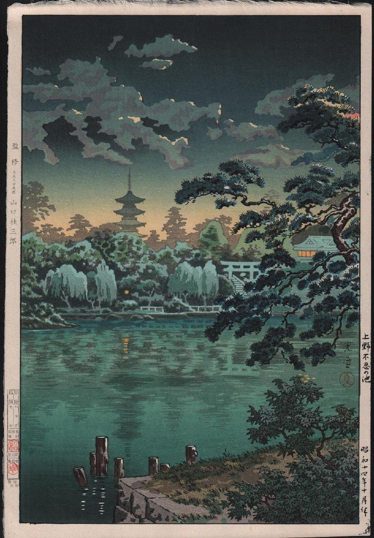 Tsuchiya Koitsu: Shinobazu Pond