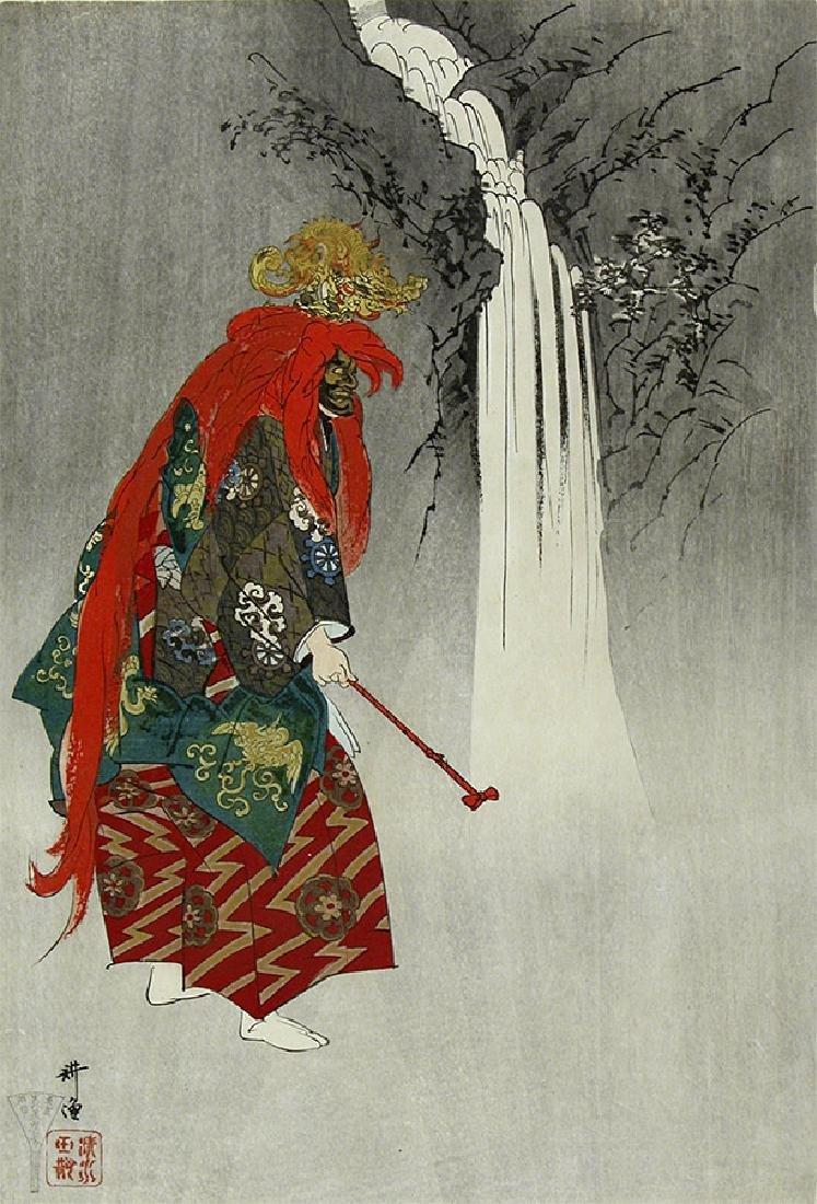 Tsukioka Kogyo: Atagokya