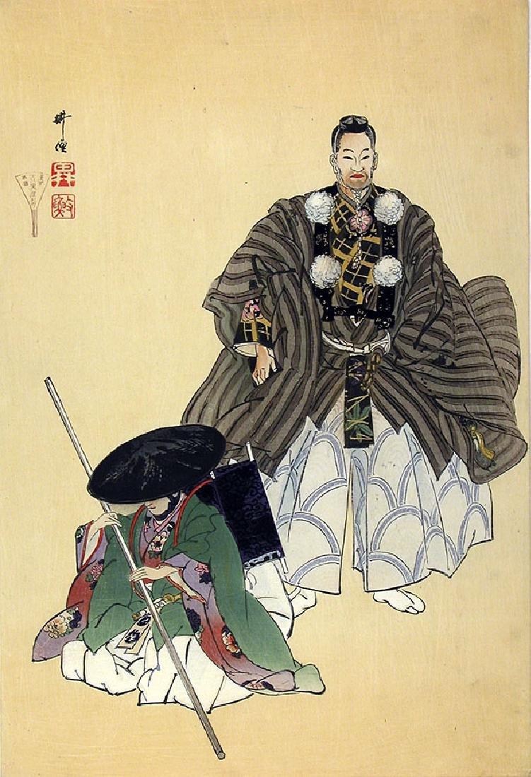 Tsukioka Kogyo: Ataka