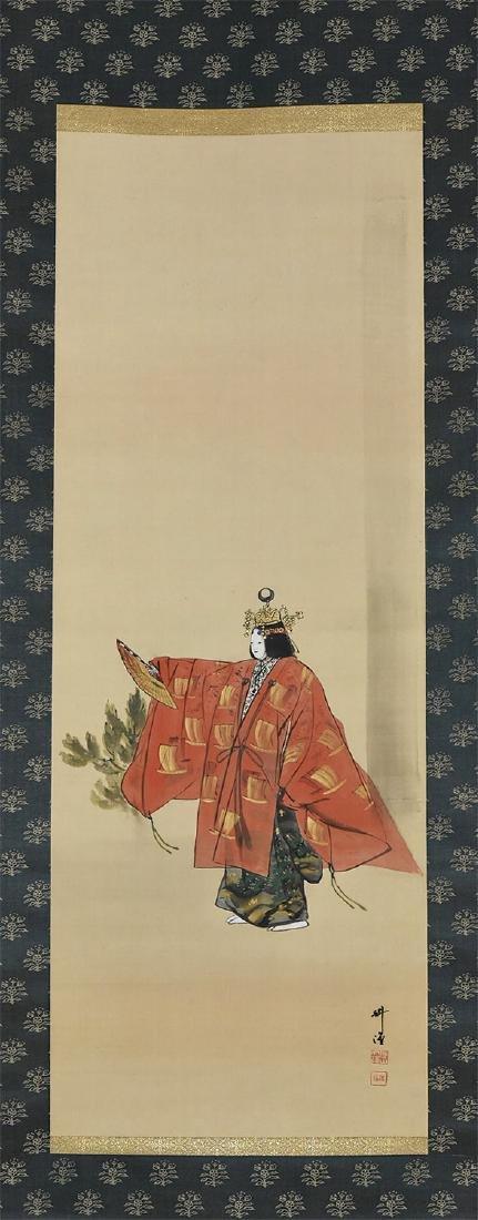 Tsukioka Kogyo: Scroll Noh-TheaterPlay