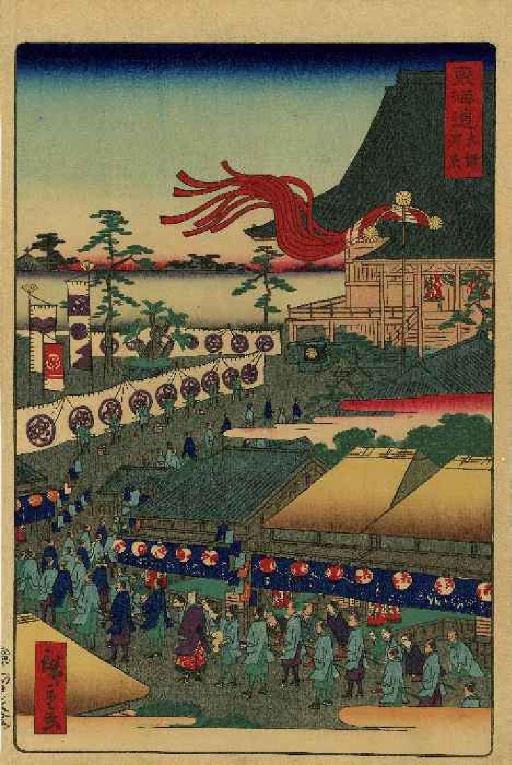 Utagawa Hiroshige II: Red Banner