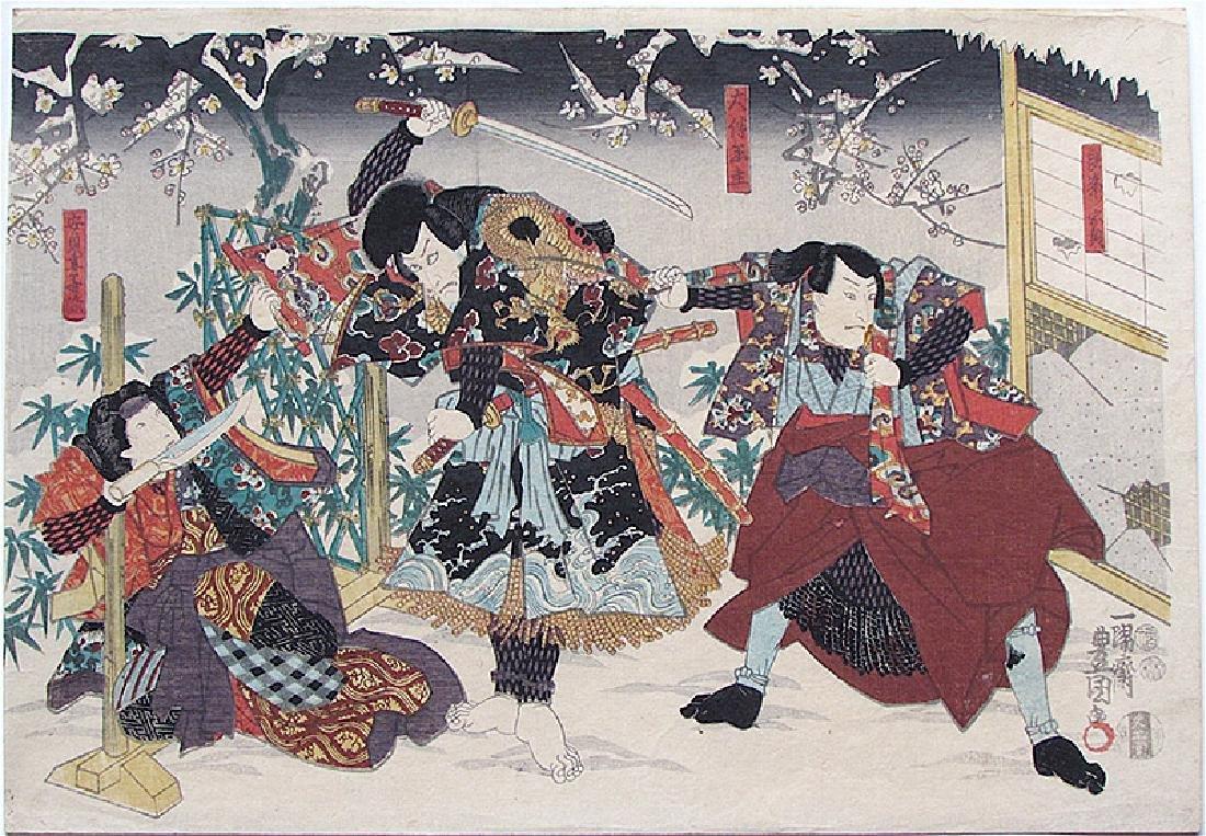 Utagawa Kunisada: Sawamura Chojuro as Yoshimine
