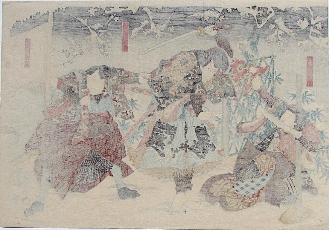 Utagawa Kunisada: Sawamura Chojuro as Yoshimine - 2