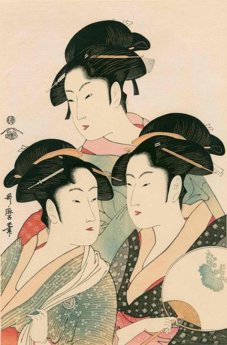 Utamaro Kitagawa: Three Beauties of the Present Day
