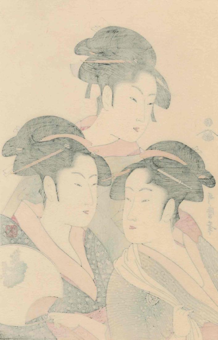 Utamaro Kitagawa: Three Beauties of the Present Day - 2