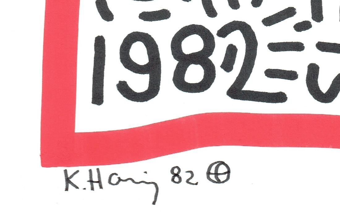 Radiant Baby by Keith Haring - Signed - 2