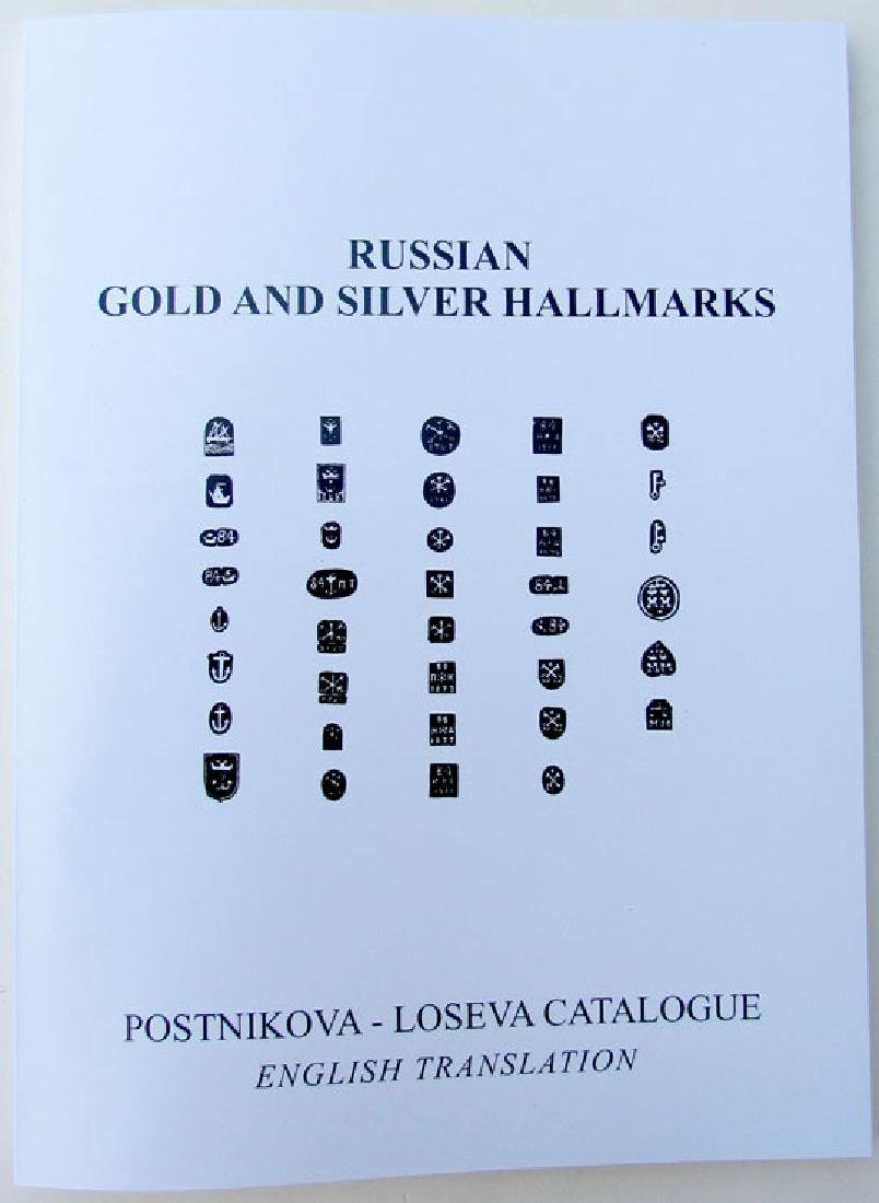 Russian Silver Hallmarks Reference Book (English)