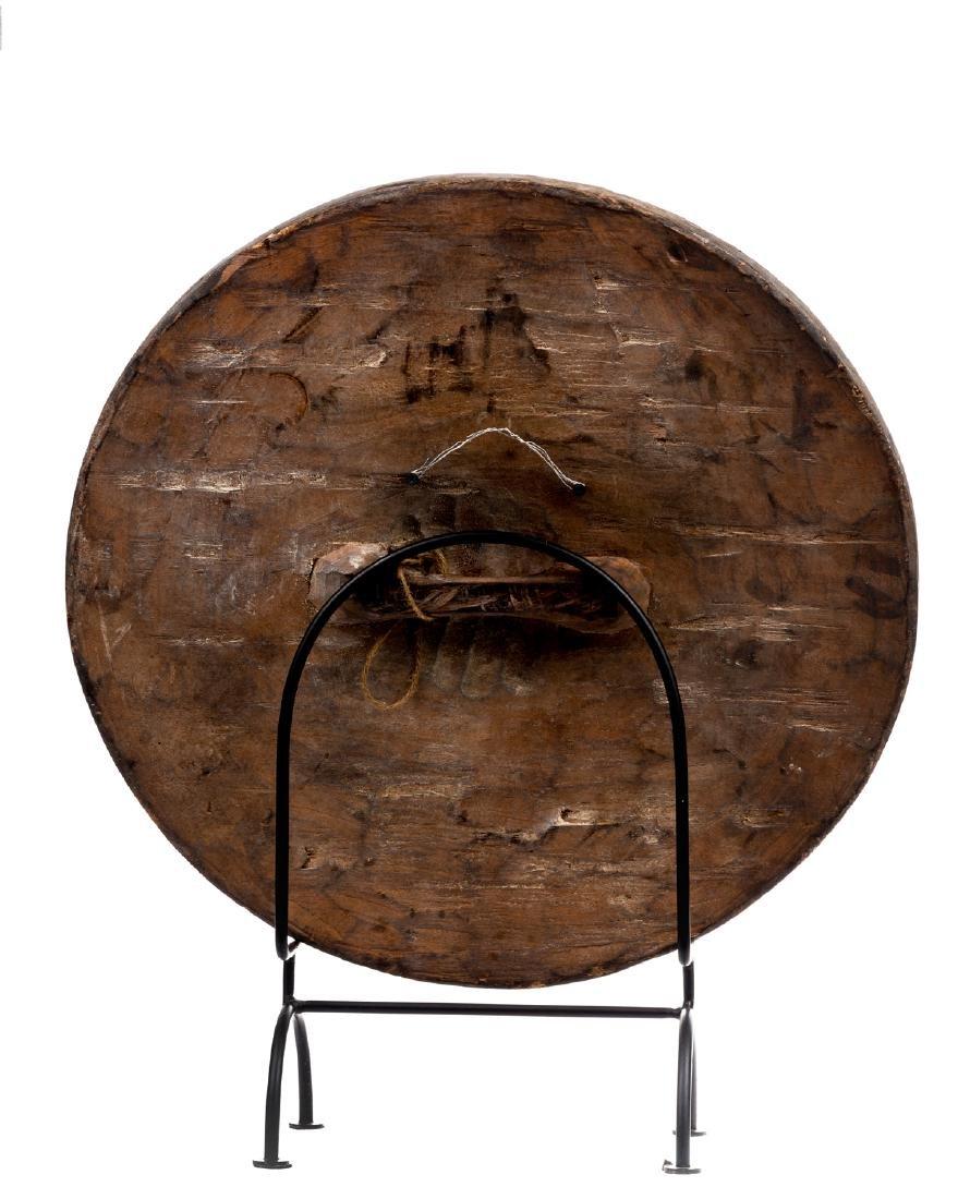 Dancing Shield, Congo - 4