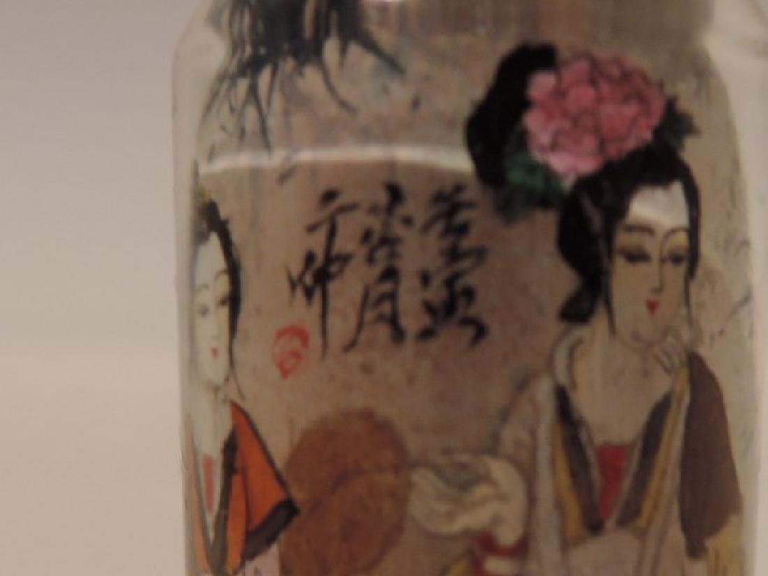 Chinese Qing Dynasty Inside Painted Glass Snuff Bottle - 3