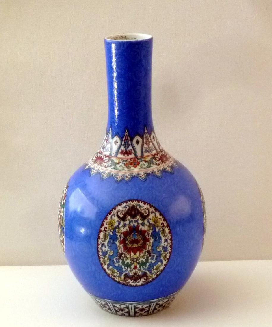 Chinese Famille Rose Qianlong Mark Vase