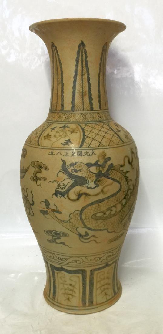 Chinese Blue White Underglaze Red Vase