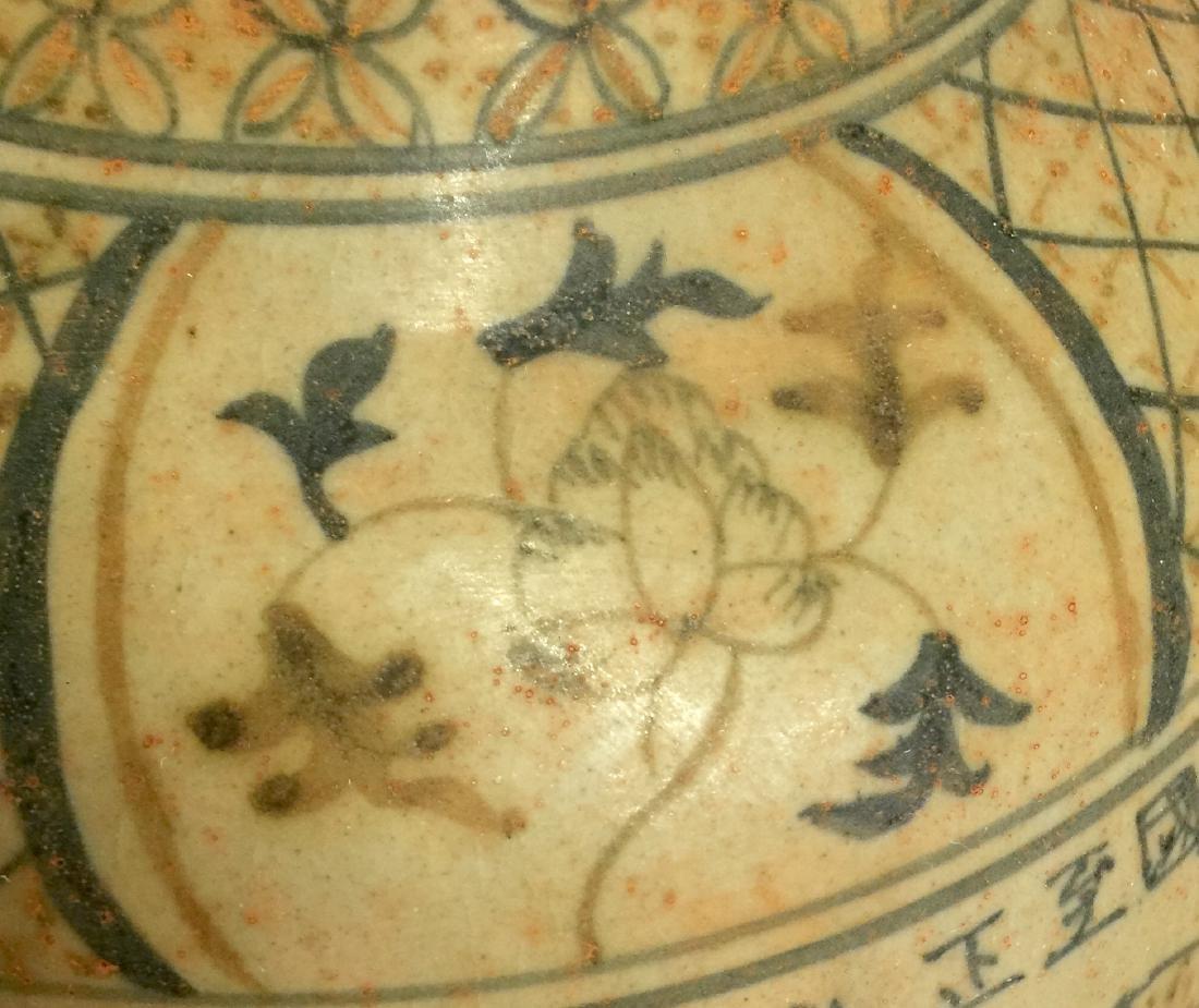 Chinese Blue White Underglaze Red Vase - 3