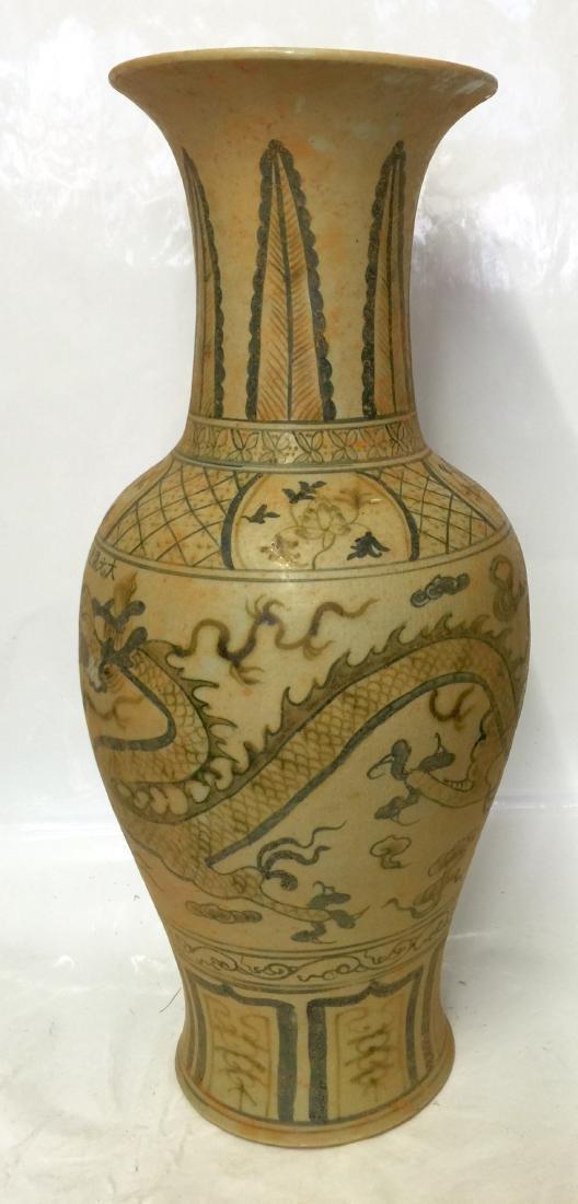 Chinese Blue White Underglaze Red Vase - 4