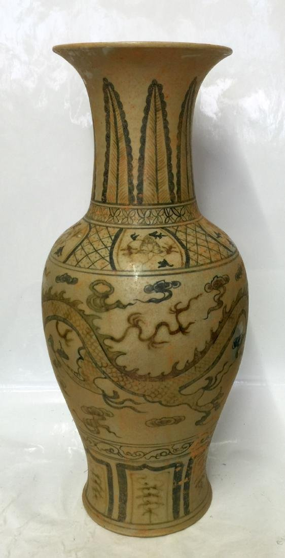 Chinese Blue White Underglaze Red Vase - 5