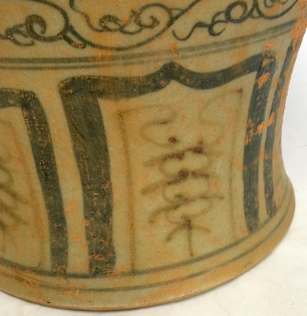 Chinese Blue White Underglaze Red Vase - 6