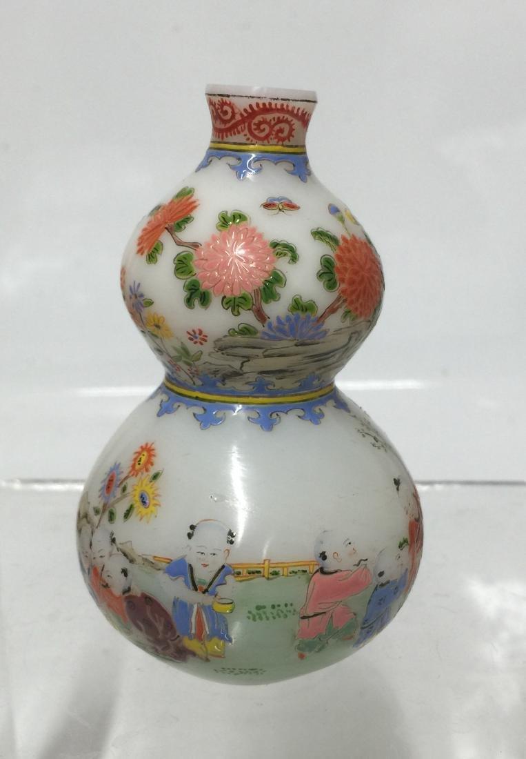 Chinese Enamel Glass Double Gourd. Guyuexuan. - 2