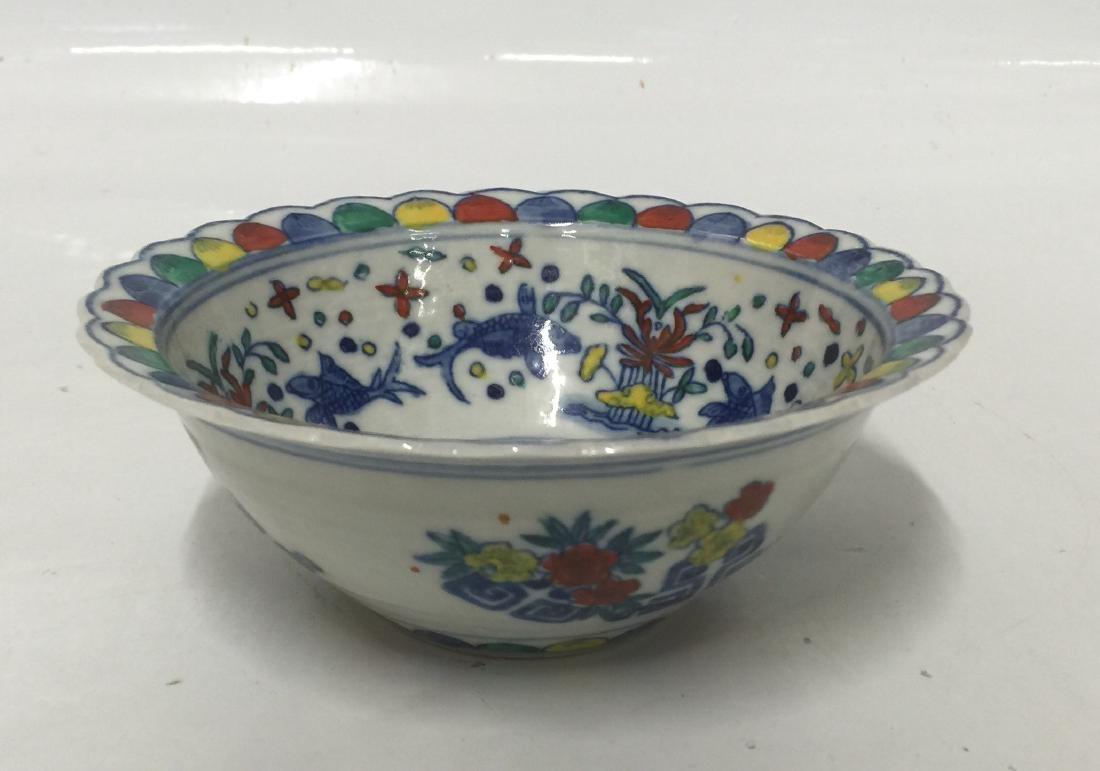Chinese Doucai Bowl - 2