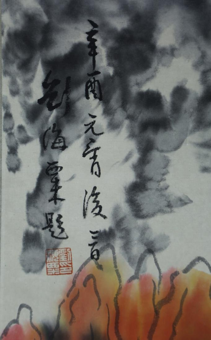 Chinese Painting by Liu Hai Shu - 3