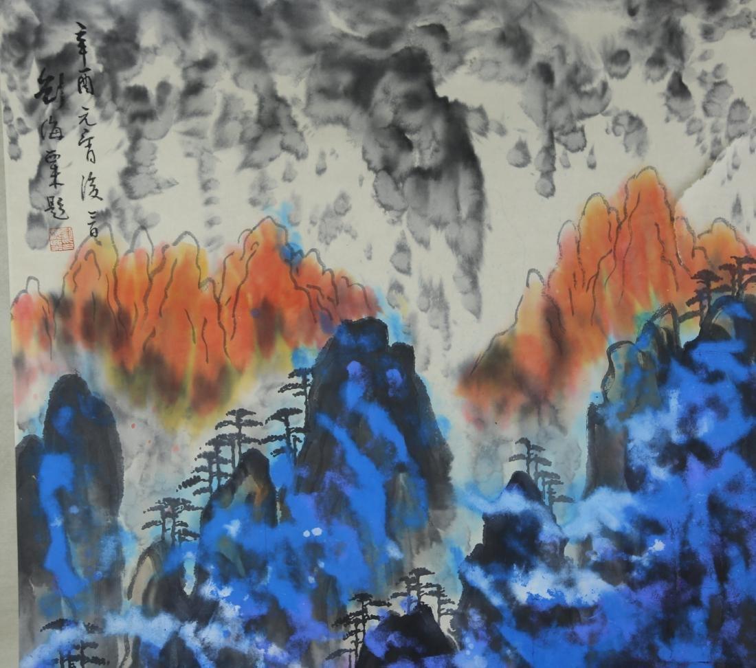 Chinese Painting by Liu Hai Shu - 5