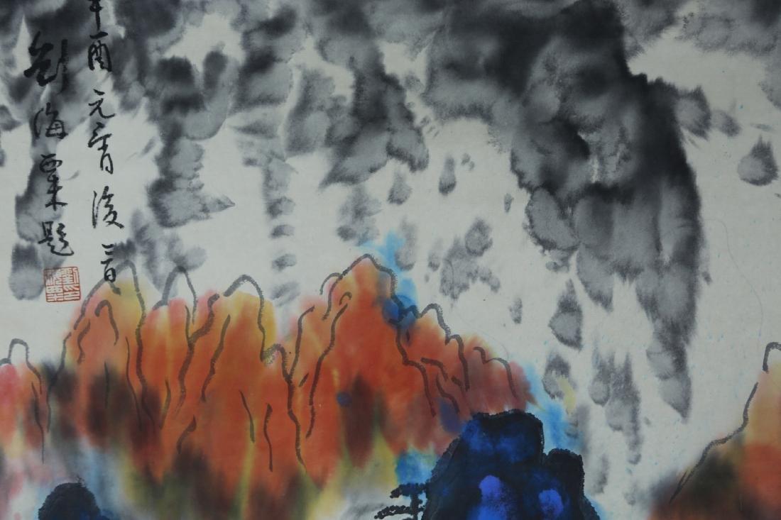 Chinese Painting by Liu Hai Shu - 8
