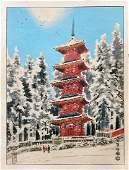 Kotozuka Eiichi: Five-storied Pagoda