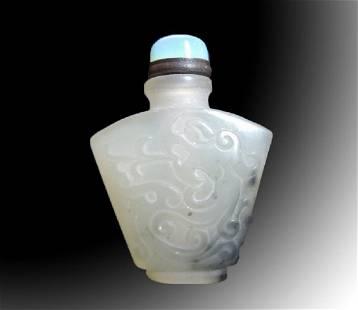 Chinese Translucent Hardstone Snuff Bottle