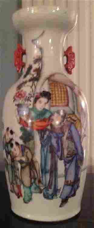 Antique Chinese Ching Dynasty Vase, 1875