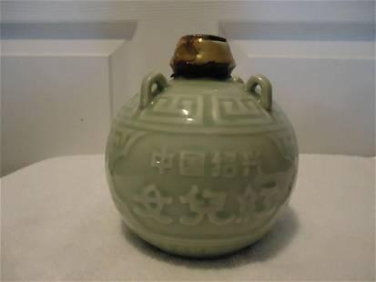 Asian Rice Wine Vase