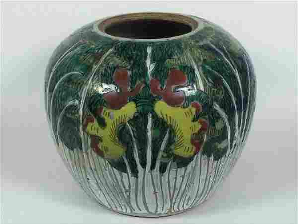 Chinese Qing Dynasty Porcelain Famille Rose Ginger Jar