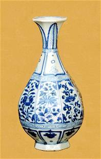 Chinese Yuan Blue & White Vase With Floral Design