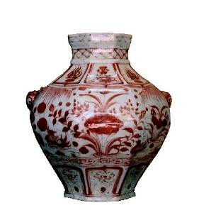 Chinese Ming Under Glazed Red Fauna Scenery Vase
