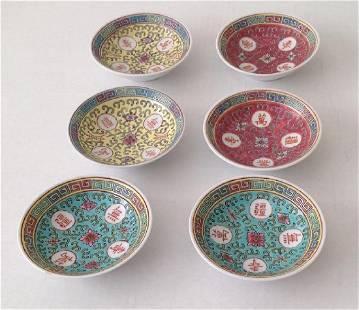 Six Chinese Porcelain Finger Bowls