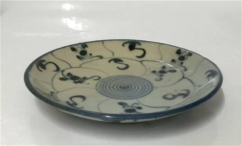 Chinese Blue and White Plate, Ming Period