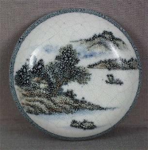 Chinese Scholar Porcelain Seal Paste Box, 19th C
