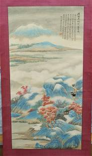 Chinese Painting by Wu Hu Fan