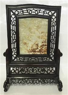 Chinese Qing Jade Screen