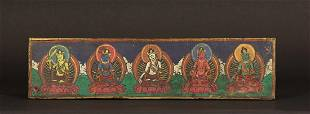 Brass Wood Mandala Deities Bookcover