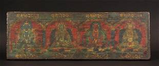 Tibetan Wooden Buddhist Bookcover